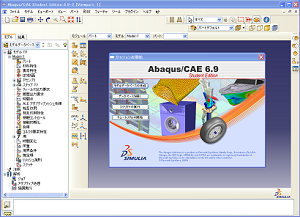 abaqus student edition